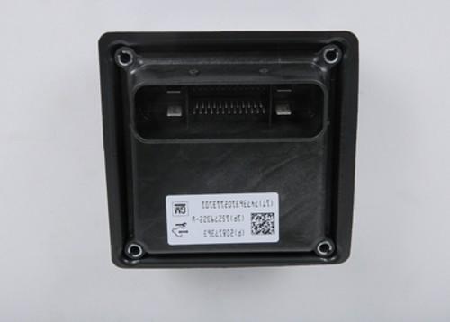 electronic brake control module fits 2007 2008 isuzu. Black Bedroom Furniture Sets. Home Design Ideas