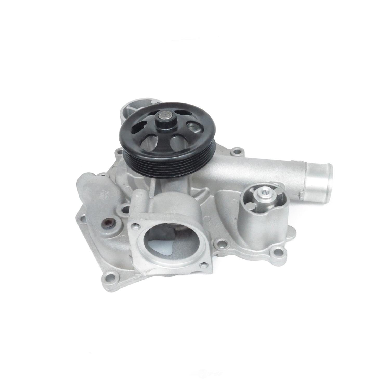 Engine water pump us motor works us8971 ebay for Water pump motor parts