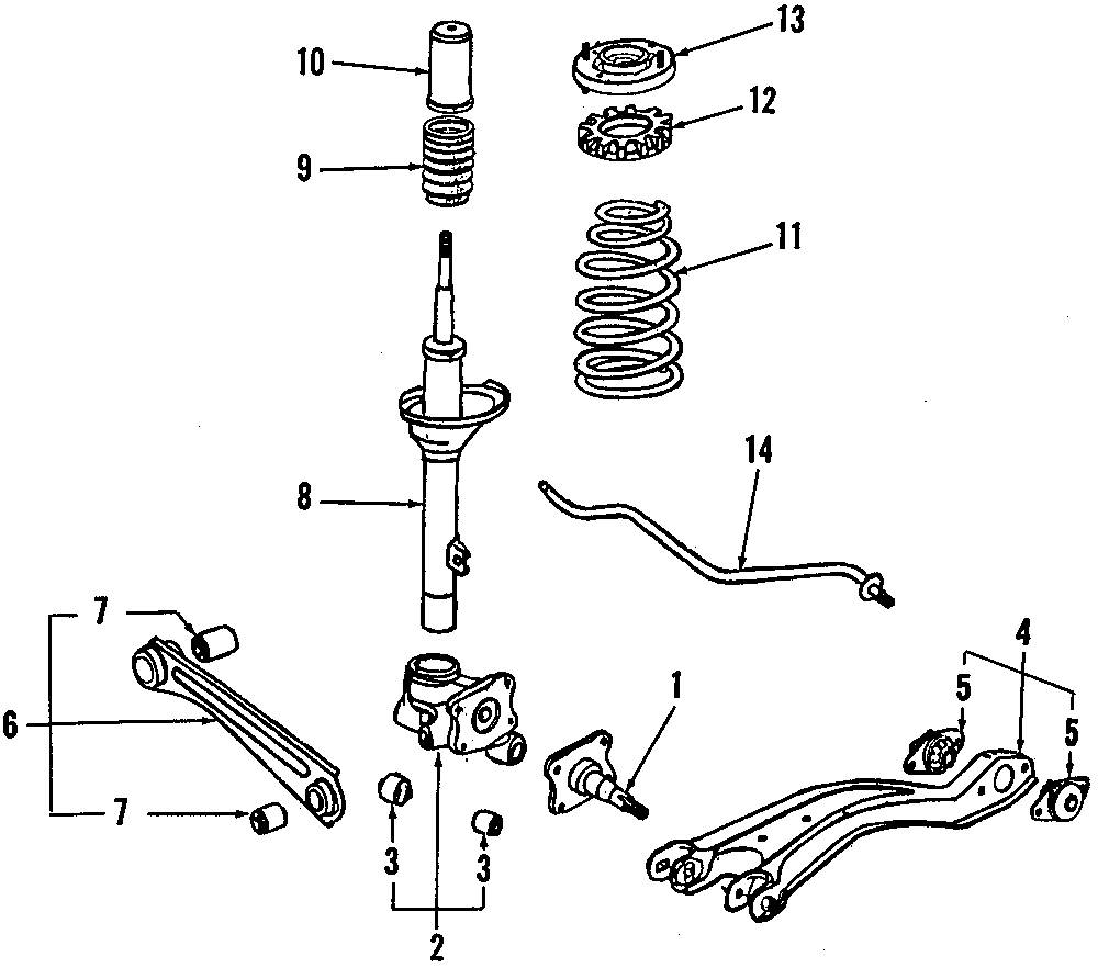 acura integra rear suspension