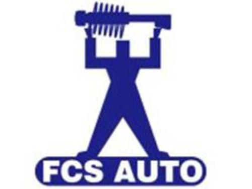 FCS AUTOMOTIVE - FCS Trunk Lid Lift Support - FCS 84047